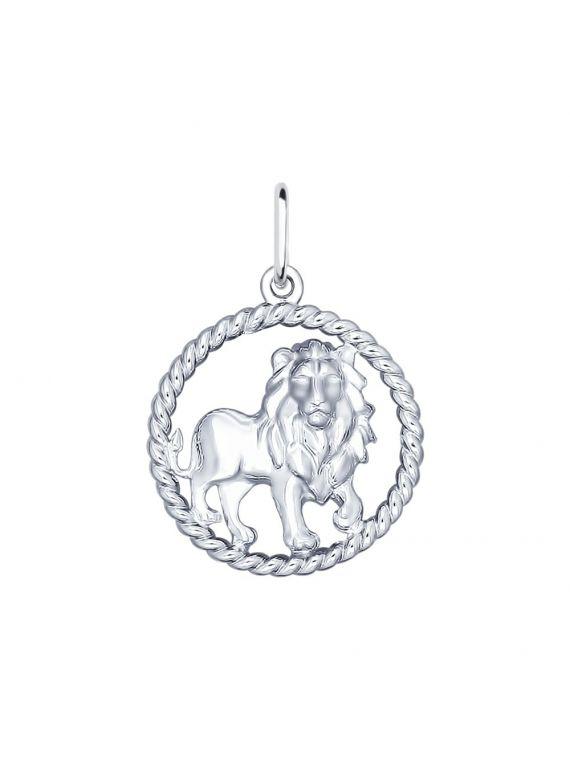 SOKOLOV hõberipats Sodiaagimärk Lõvi