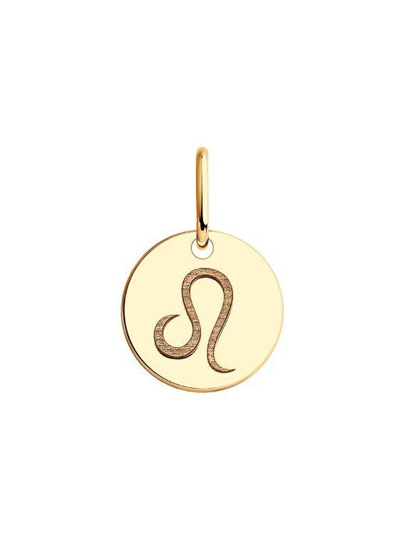 14K Gold zodiac Leo pendant