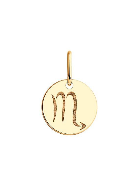 14K Gold zodiac Scorpio pendant