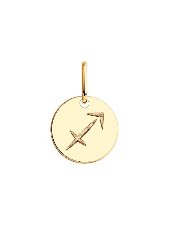 Подвеска из красного золота знак зодиака Стрелец.