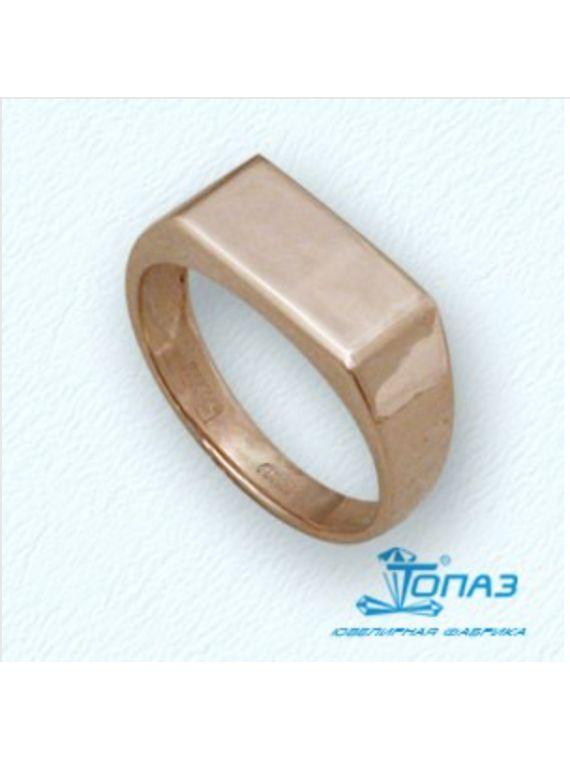 14K Gold Men ring