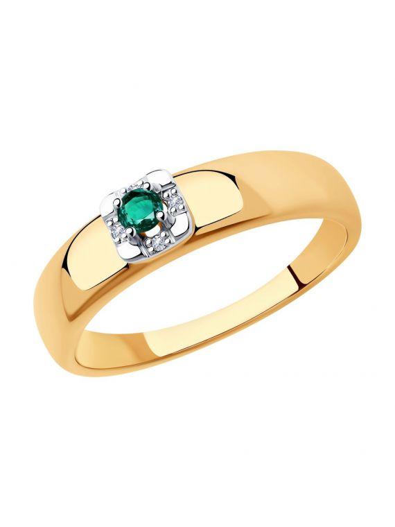 SOKOLOV Emerald ring
