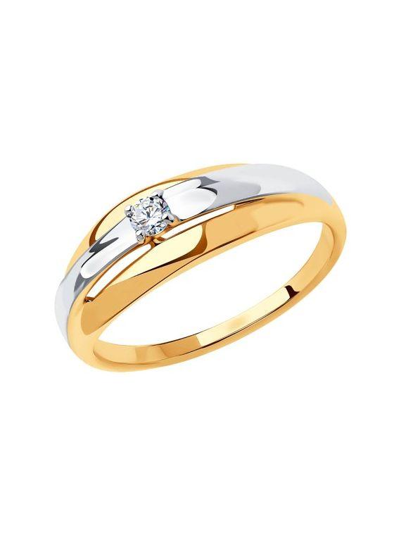 SOKOLOV Gold ring