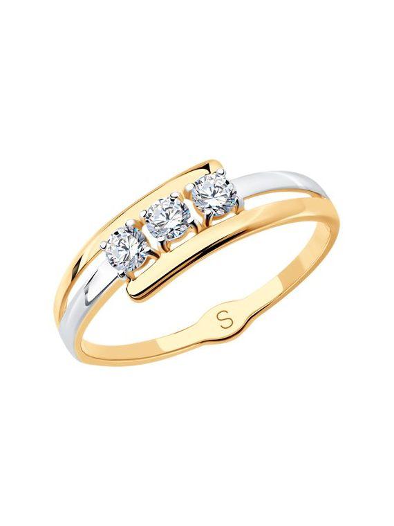 SOKOLOVGold ring